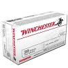 Winchester 38 Special 130 gr FMJ 50 rnd Box - OUT OF STOCK